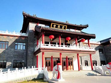 百年宏濟堂